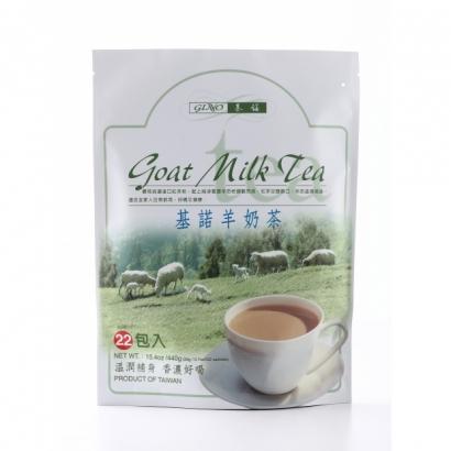 Goat Milk Tea